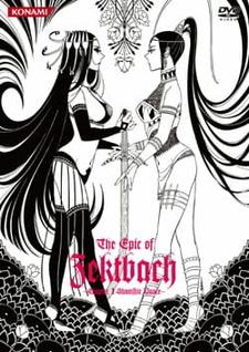 The Epic Of ZektBach