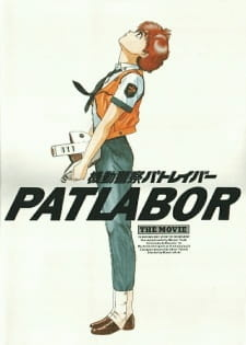 Kidou Keisatsu Patlabor the Movie