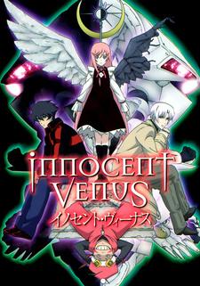 Innocent Venus
