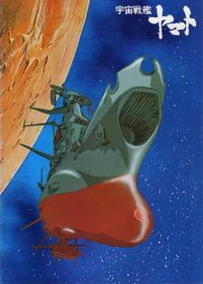 Uchuu Senkan Yamato