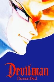 Человек-дьявол 1-3 сезон