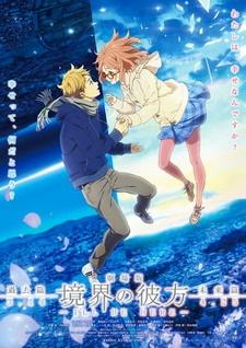 Kyoukai no Kanata Movie 1: I'll Be Here - Kako-hen