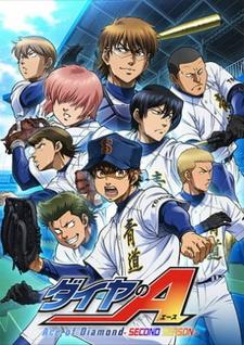 Diamond no Ace: Second Season