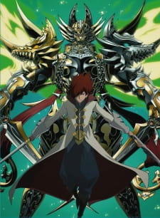 Garo: Honoo no Kokuin - Home