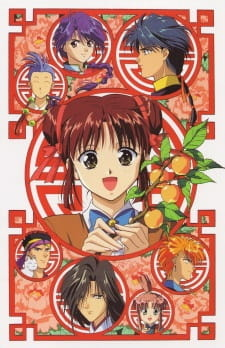 Fushigi Yuugi OVA