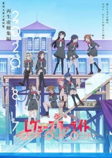 Shoujo☆Kageki Revue Starlight Recap