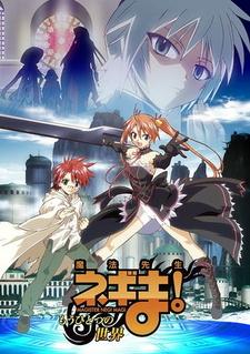 Mahou Sensei Negima!: Mou Hitotsu no Sekai
