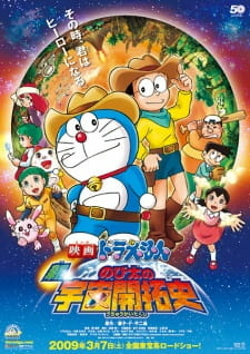 Doraemon Movie 29: Shin Nobita no Uchuu Kaitakushi
