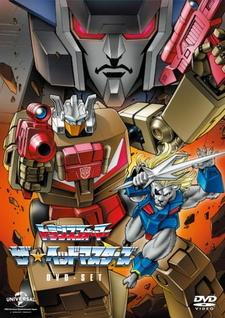 Transformers: The☆Headmasters