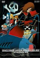 Uchuu Kaizoku Captain Herlock