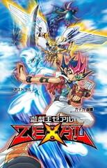 Yu☆Gi☆Oh! Zexal