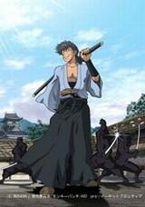 Gun-dou Musashi Recap