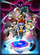 Metal Fight Beyblade 4D