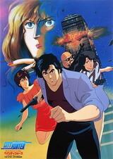 City Hunter: Bay City Wars