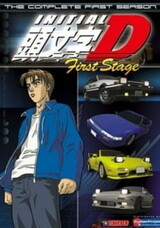 Initial D First Stage