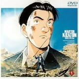 Master Keaton OVA