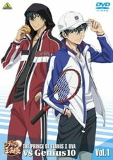 Shin Tennis no Ouji-sama OVA vs. Genius 10