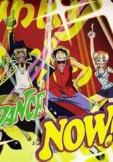 One Piece: Jango no Dance Carnival