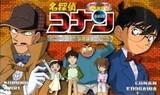 Detective Conan OVA 05: The Target is Kogoro! The Detective Boys' Secret Investigation