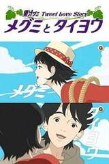Megumi to Taiyou: Kajuu Gummi Tweet Love Story