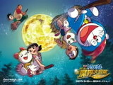Doraemon Meets Hattori the Ninja