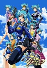 Divergence Eve 2: Misaki Chronicles