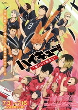 Haikyuu!! Movie 1: Owari to Hajimari