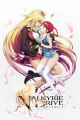 Valkyrie Drive: Mermaid