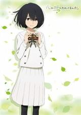 Meiji x Kokosake & anohana Receipt Oubo Campaign