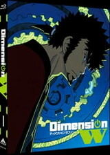 Dimension W: W no Tobira Online - Rose no wo Nayami Soudanshitsu