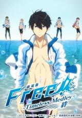 Free! Movie 1: Timeless Medley - Kizuna