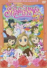 Sugar Bunnies Fleur Specials