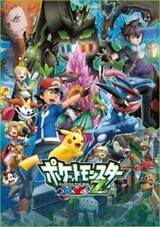 Pokemon XY&Z Specials