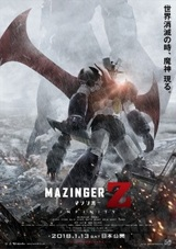 Mazinger Z Movie: Infinity