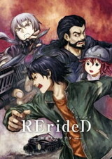 RErideD: Tokigoe no Derrida