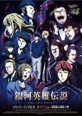 Ginga Eiyuu Densetsu: Die Neue These - Seiran 2