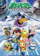 Pokemon Diamond & Pearl: Clip Show