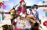 Tenka Touitsu Koi no Ran: Shutsujin! Saika 4-nin Shuu