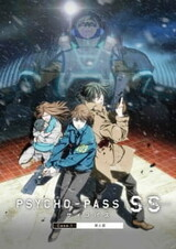 Psycho-Pass: Sinners of the System Case.1 - Tsumi to Batsu