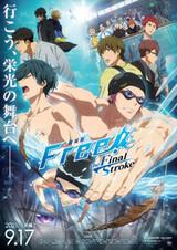 Free! (Movie)