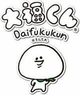 Daifuku-kun@Kin Tele 2nd Season