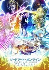 Sword Art Online: Alicization - War of Underworld 2nd Season