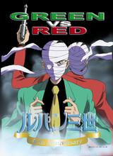 Lupin III: Green vs. Red