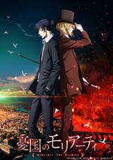 Yuukoku no Moriarty 2nd Season