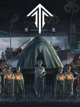 Ling Long: Incarnation Final Chapter