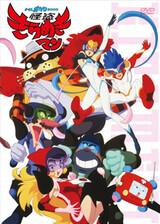 Time Bokan 2000: Kaitou Kiramekiman