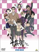 Juubee-chan: Lovely Gantai no Himitsu