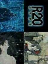 R20: Ginga Kuukou