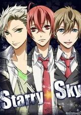 Starry☆Sky