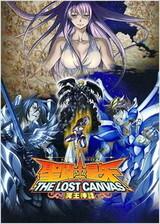 Saint Seiya: The Lost Canvas - Meiou Shinwa 2